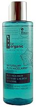 Парфюми, Парфюмерия, козметика Мицеларна вода за лице - Be Organic Micellar Water