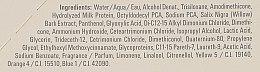 Серум за чуплива коса - Goldwell Dualsenses Curly Twist Intensive Hydrating Serum — снимка N4