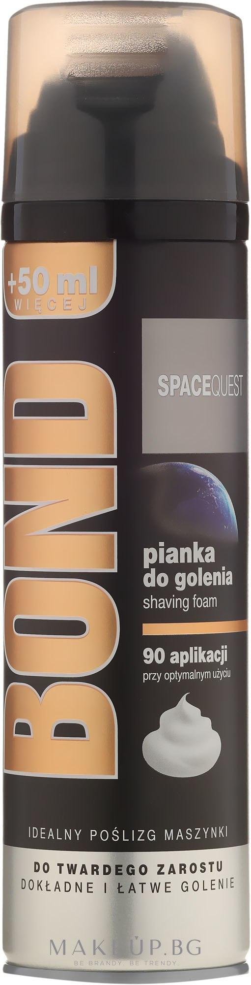 Пяна за бръснене - Bond Spacequest Shaving Foam — снимка 200 ml