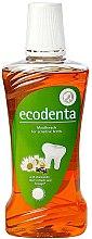 Парфюми, Парфюмерия, козметика Вода за уста, чувствителни зъби - Ecodenta Mouthwash for Sensitive Teeth