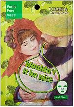 Парфюми, Парфюмерия, козметика Почистваща памучна маска за лице с екстракт от броколи - Oerbeua Purify Pore Clearing Mask