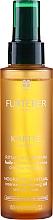 Парфюмерия и Козметика Подхранващо масло - Rene Furterer Karite Intense Nutrition Oil