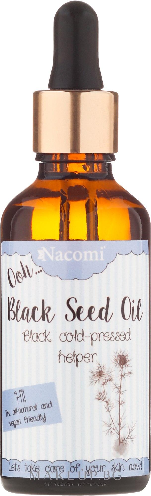 Масло от черен кимион - Nacomi Black Seed Oil — снимка 50 ml