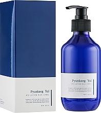 Парфюмерия и Козметика Професионален хидратиращ лосион-емулсия за лице с екстракт от орлови нокти - Pyunkang Yul Ato Lotion Blue Label