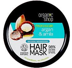 Парфюми, Парфюмерия, козметика Подхранваща маска за коса - Organic Shop Argan And Amla Hair Mask