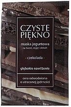 "Парфюми, Парфюмерия, козметика Маска за лице ""Шоколад"" - Czyste Piekno Chocolate Face Mask"