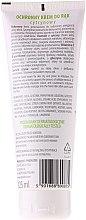 Защитен крем за ръце с лимон - VGS Polska Hand Cream — снимка N2