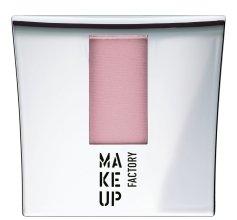 Парфюмерия и Козметика Руж - Make Up Factory Blusher