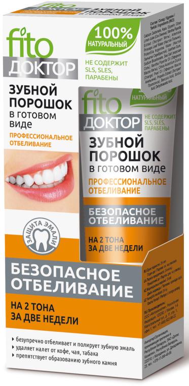 """Зъбен прах в готов вид """"Професионално избелване"""" - Fito Козметик"""