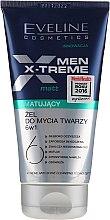 Парфюмерия и Козметика Матиращ гел за лице - Eveline Cosmetics Men Extreme