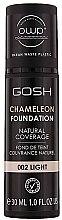Парфюми, Парфюмерия, козметика Фон дьо тен за лице - Gosh Chameleon Foundation