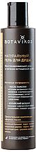 Парфюмерия и Козметика Възстановяващ душ гел за тяло - Botavikos Recovery Shower Gel