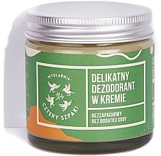 Парфюмерия и Козметика Деликатен крем дезодорант без добавена сода - Cztery Szpaki