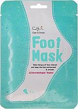 Парфюмерия и Козметика Овлажняваща маска за крака - Cettua Moisturizing Foot Mask