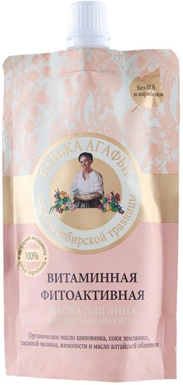 Витаминна фитоактивна маска за лице със сок от горски плодове - Рецептите на баба Агафия