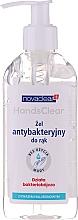 Парфюмерия и Козметика Антибактериален гел за ръце с хиалуронова киселина - Novaclear Hands Clear
