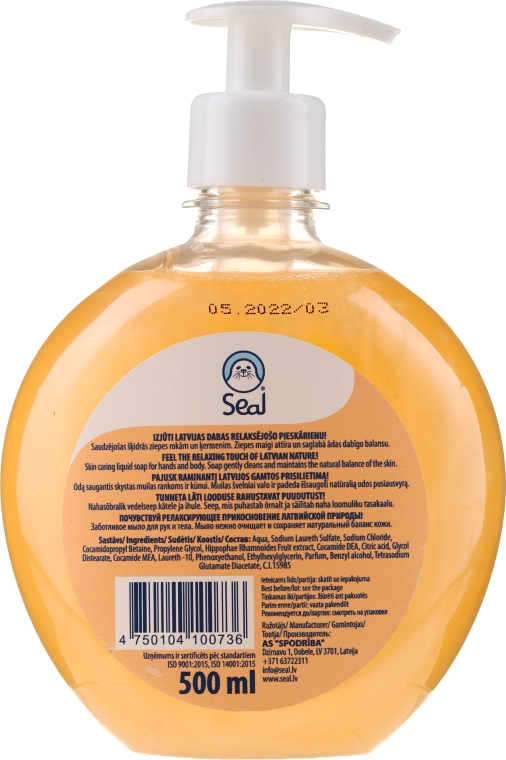 Течен сапун с облепиха - Seal Cosmetics Dagne Liquid Soap — снимка N2