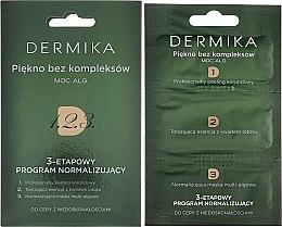 Парфюми, Парфюмерия, козметика Трифазна нормализираща грижа за кожа с недостатъци - Dermika Normalising Program