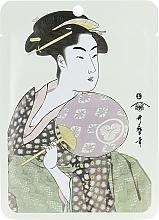Парфюмерия и Козметика Памучна маска за лице с екстракт от пчелно млечице и сакура - Mitomo Royal Jelly Cherry Blossom Facial Essence Mask