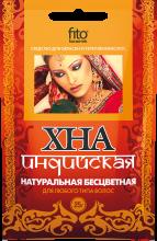 Парфюми, Парфюмерия, козметика Натурална индийска безцветна къна за коса - Fito Козметик
