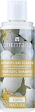 Парфюмерия и Козметика Шампоан за тънка коса - Orientana Ayurvedic Shampoo Jasmine & Almond