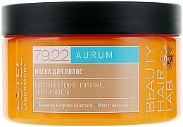 Парфюмерия и Козметика Възстановяваща маска за коса - Estel Beauty Hair Lab 79.22 Aurum
