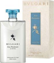 Парфюмерия и Козметика Bvlgari Eau Parfumee au The Bleu - Лосион за тяло