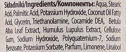 Крем за бръснене с алое вера - Pharma CF Bond Shaving Cream — снимка N3