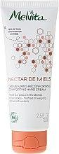 Парфюмерия и Козметика Успокояващ крем за ръце - Melvita Nectar De Miels Hand Cream