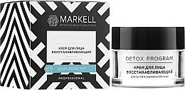 Парфюмерия и Козметика Възстановяващ крем за суха и нормална кожа - Markell Cosmetics Detox Program Face Cream