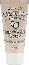 Парфюмерия и Козметика Нощна маска за лице с масло от шеа - A'pieu Fresh Mate Shea Butter Mask
