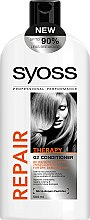 Парфюми, Парфюмерия, козметика Балсам за суха и увредена коса - Syoss Repair Therapy