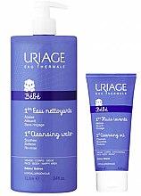 Парфюмерия и Козметика Детски комплект - Uriage Baby 1st Cleansing Set (мицел. вода/1000ml + почист. масло/200ml)