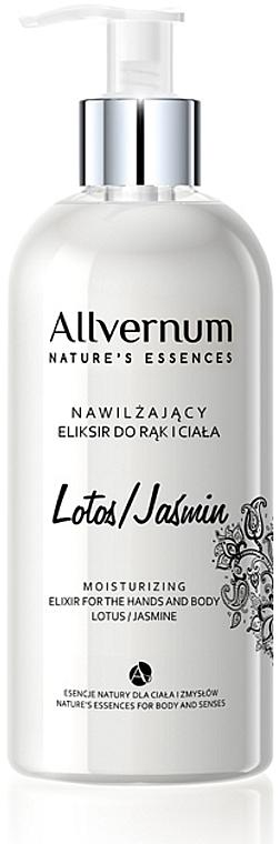 """Еликсир за ръце и тяло """"Лотос и жасмин"""" - Allverne Nature's Essences Elixir for Hands and Body"""