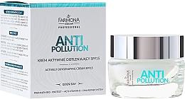 Парфюмерия и Козметика Дневен активно кислороден крем за лице - Farmona Professional Anti Pollution Actively Oxygenating Cream SPF15