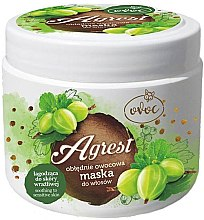 Парфюмерия и Козметика Маска за коса с екстракт от цариградско грозде, водорасли и масло от шеа - Ovoc Agrest Mask