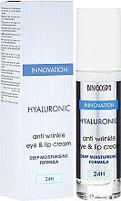 Парфюмерия и Козметика Хиалуронов крем против бръчки за кожата около очите и устните - BingoSpa Hyaluronic Anti Wrinkle Eye & Lip Cream