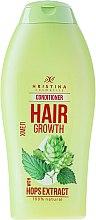 "Парфюми, Парфюмерия, козметика Балсам за растеж на косата ""Живовляк"" - Hristina Cosmetics Shine Hair Conditioner"