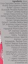 """Нощен крем за лице """"Дълга младост"""" 35-50 години - Рецептите на баба Агафия White Agafia Natural Facial Night Cream — снимка N4"""