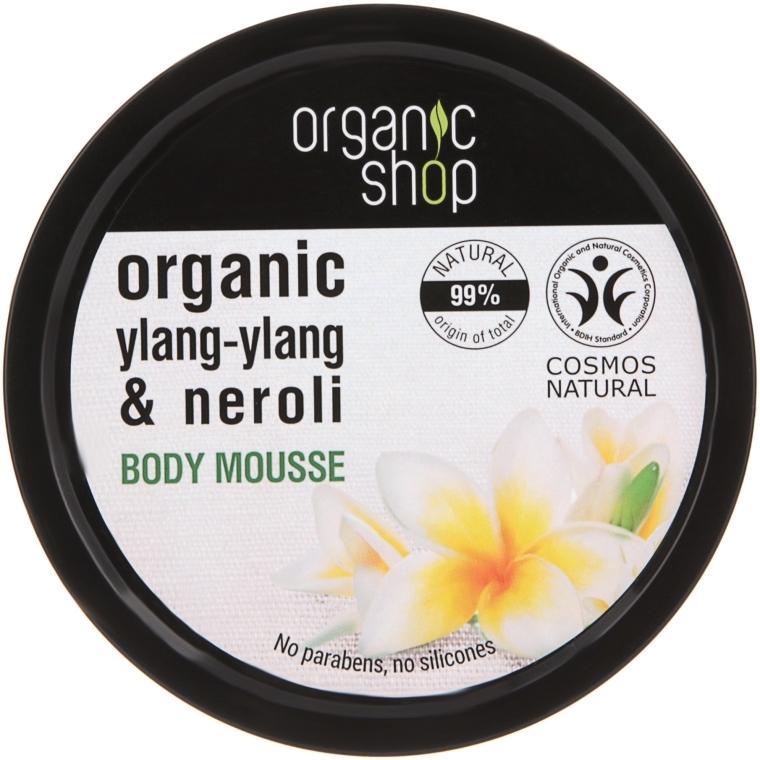 """Мус за тяло """"Белгийско цвете"""" - Organic Shop Organic Ylang-Ylang & Neroli Body Mousse"""