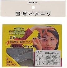 Парфюмерия и Козметика Шаблони за вежди, размер С5, С6, С7, С8 - Magical Eyebrow Style