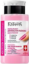 Парфюмерия и Козметика Лакочистител без ацетон - Eveline Cosmetics Nail Therapy 3in1 Nail Polish Remover