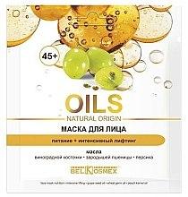 Парфюми, Парфюмерия, козметика Подхранваща лифтинг маска за лице 45+ - BelKosmex OILS Natural Origin