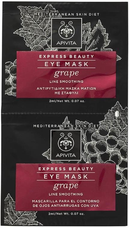Околоочна маска против бръчки с грозде - Apivita Express Beauty Eye Mask Grape — снимка N1