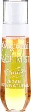 "Парфюмерия и Козметика Спрей за лице ""Портокал"" - Nacomi Face Mist Orange"