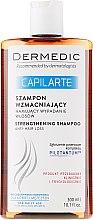 Парфюмерия и Козметика Шампоан за укрепване и спиране на косопада - Dermedic Capilarte Shampoo
