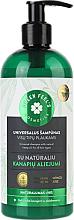 Парфюмерия и Козметика Универсален шампоан с натурално конопено масло - Green Feel's Hair Shampoo