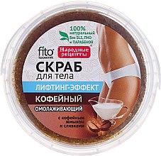 """Скраб за тяло """"Кофеин"""" - Fito Козметик — снимка N2"""