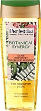 """Парфюмерия и Козметика Душ масло """"Масла от маслина и памук"""" - Perfecta Botanical Synergy"""