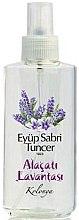 Парфюмерия и Козметика Eyup Sabri Tuncer Lavender - Спрей одеколон